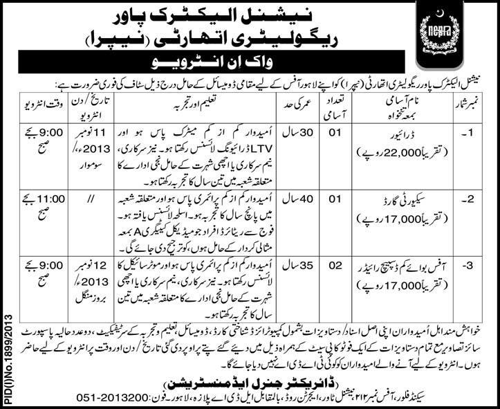 NEPRA Jobs November 2013 in Lahore for Driver, Security Guard & Office Boy / Dispatch Rider