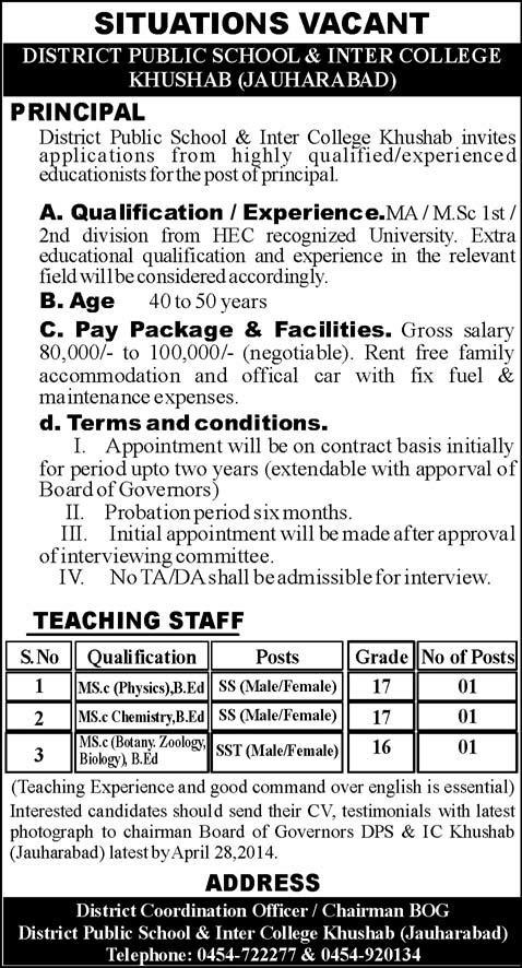 District Public School & Inter College Khushab Jobs 2014 April for Teaching Staff & Principal