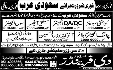 Construction Jobs in Saudi Arabia 2014 May for Pakistanis