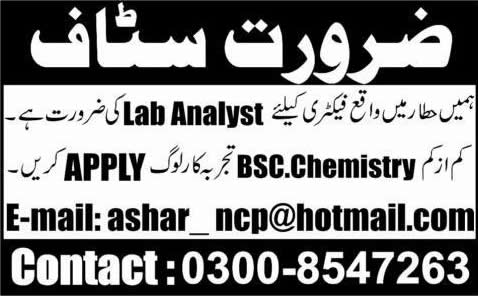 Lab Analyst Jobs in Hattar KPK 2014 May for Factory