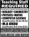 Askari Cadet College Kalar Kahar Jobs 2014 May for Teaching Faculty