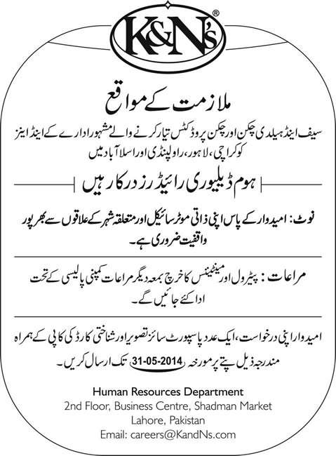 K&N's Jobs 2014 May Chicken Pakistan Home Delivery Riders / Boys