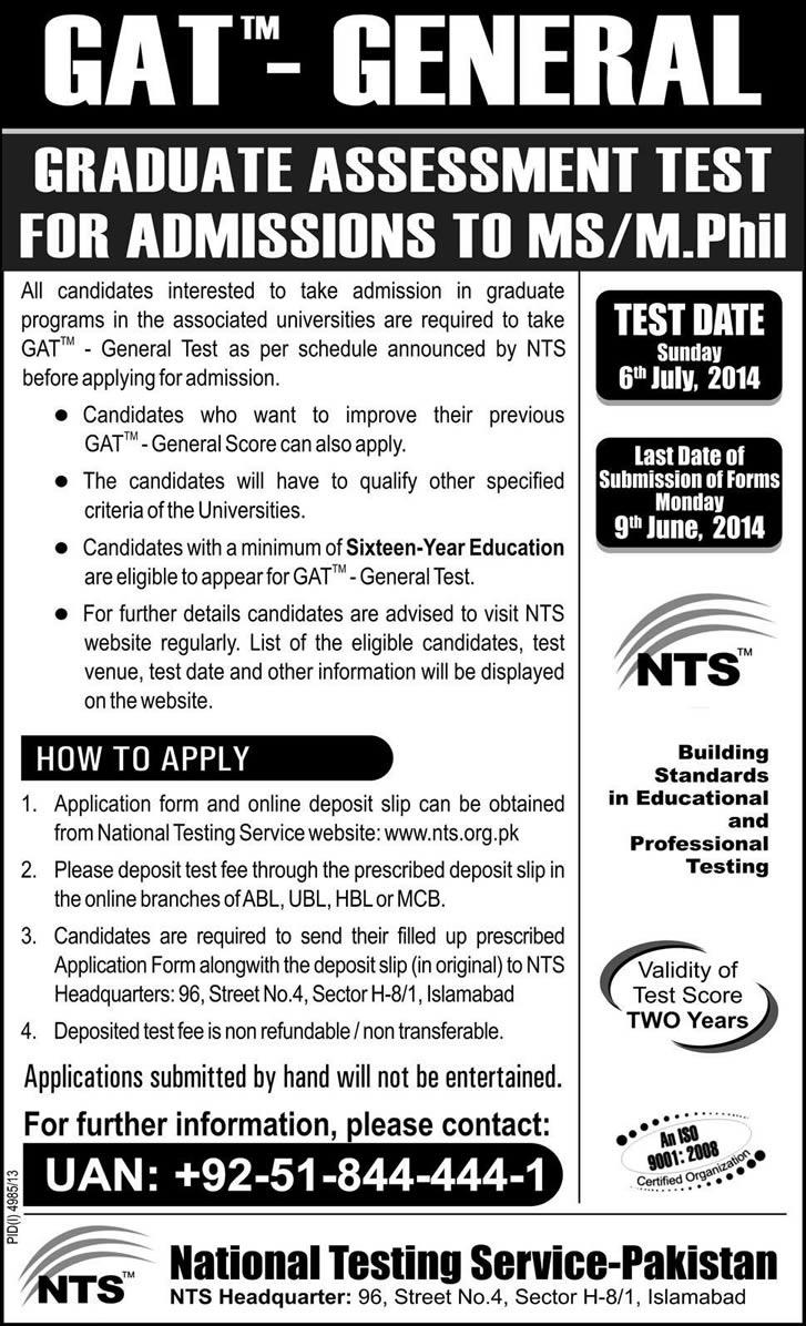 Ministry of interior anf sub/asst inspector jobs 2019 entry test.