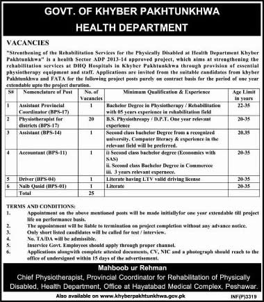 Health Department KPK Jobs 2014 August for Physiotherapist & Admin Staff at DHQ Hospitals