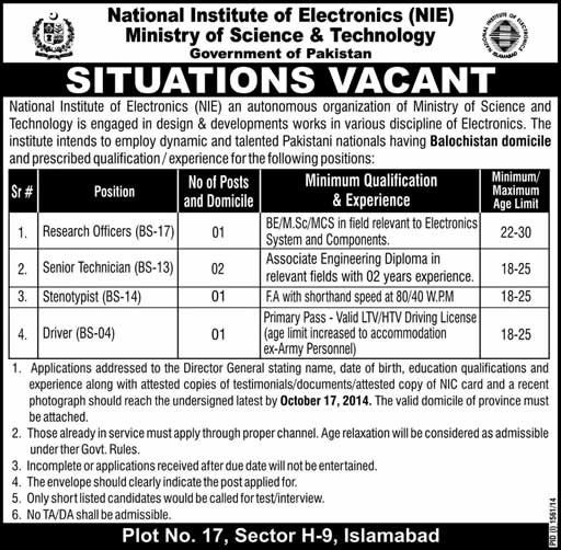 National Institute of Electronics Islamabad Jobs 2014 October Balochistan Quota