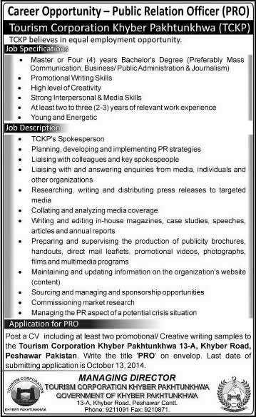 public relation officer speech Students searching for public relations officer: job duties and requirements found the following related articles, links, and information useful.