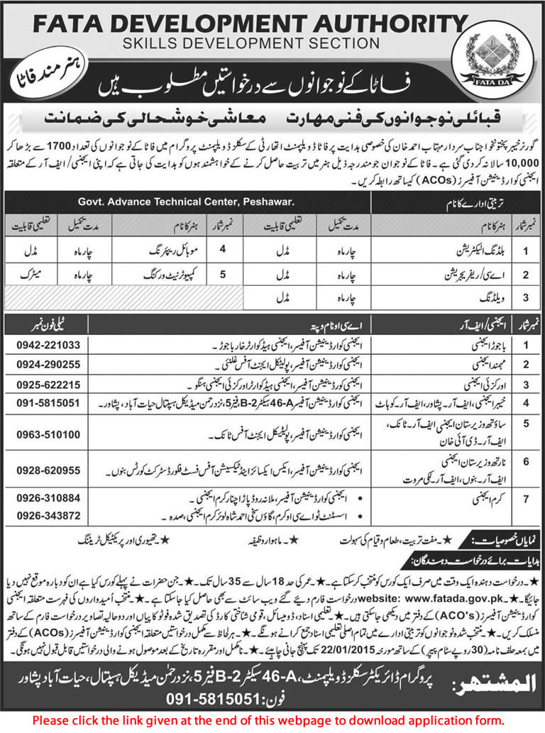 fata development authority free courses 2015 application