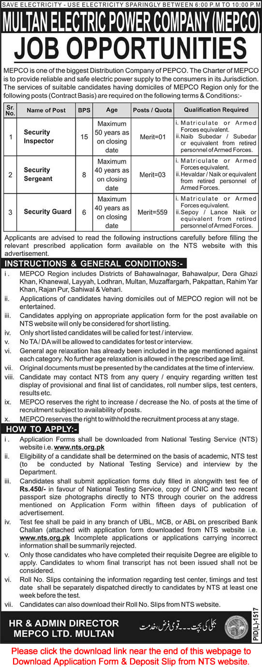 mepco jobs 2015 security guards security inspector