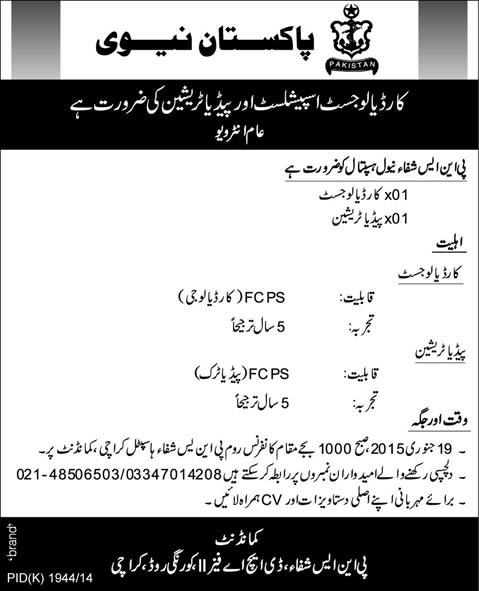 PNS Shifa Hospital Karachi Jobs 2015 Cardiologist & Pediatrician Walk in Interview