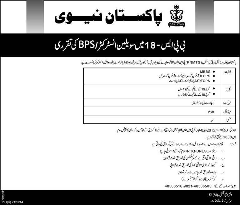 Orthopedic Surgeon & Cardiologist Jobs in Pakistan Navy Medical ...