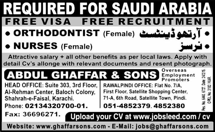 Orthodontist & Nurses Jobs in Saudi Arabia 2015 March for Pakistanis through Abdul Ghaffar & Sons