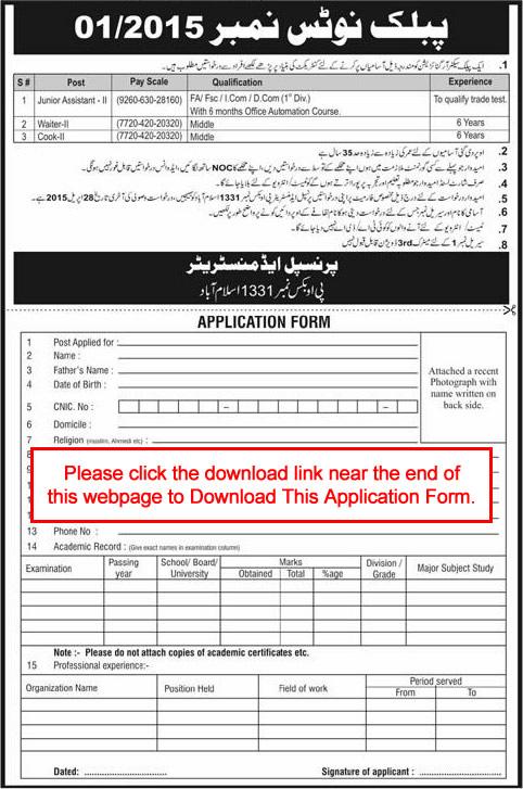 PO Box 1331 Islamabad Jobs 2015 April Application Form Download ...
