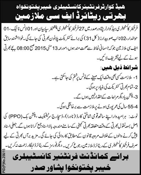 FC KPK Jobs 2015 April / May for Retired Frontier Constabulary Employees Latest