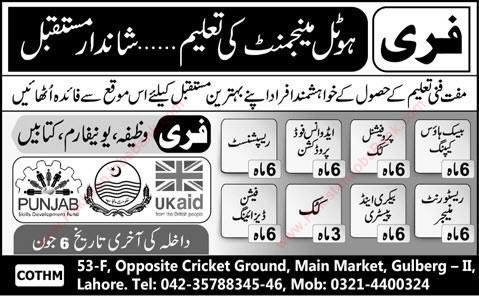 COTHM Lahore Free Hotel Management Courses 2015 June Punjab Skill Development Fund Latest