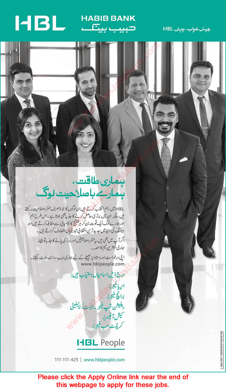 Hbl Jobs June 2015 Apply Online Managers Cash Officers