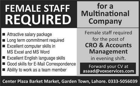 best multinational companies to work for in pakistan