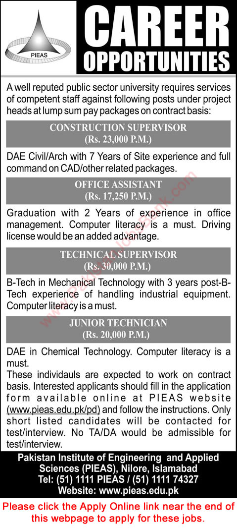 Pieas Jobs 2015 August Apply Online Office Assistant Civil Mechanical Chemical Engineers