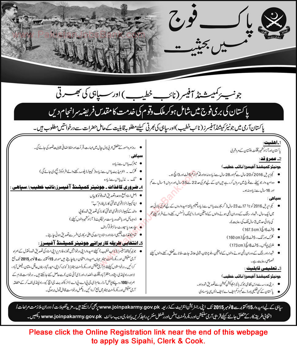 Join Pakistan Army as Sipahi 2015 October Jobs Online Registration ...