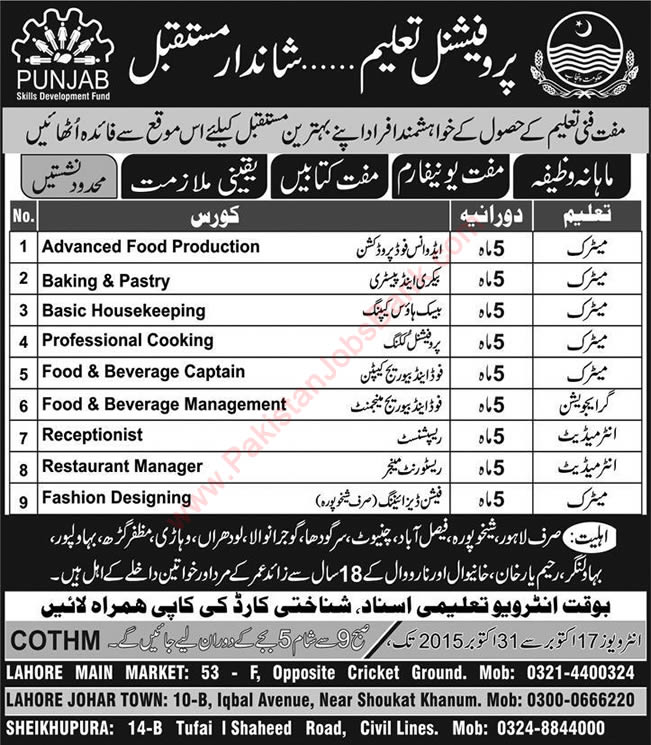 Psdf Free Training Courses In Lahore  U0026 Sheikhupura 2015