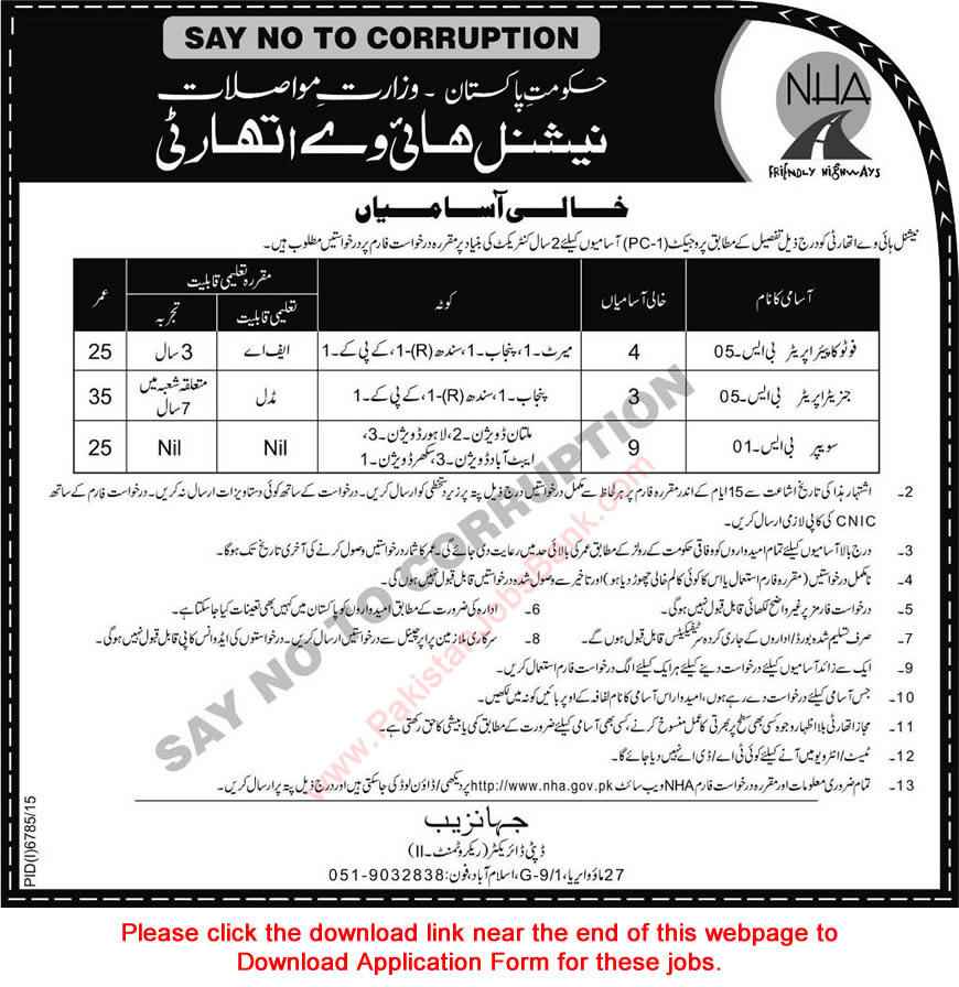 National Highway Authority Jobs June 2016 NHA Application Form Sweepers, Photocopier & Generator Operators Latest