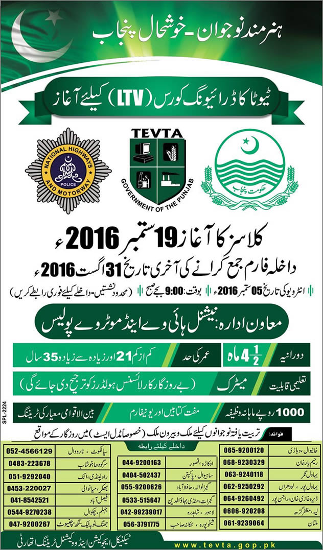 TEVTA Free Driving Courses in Punjab August 2016 Technical Education and Vocational Training Authority Latest