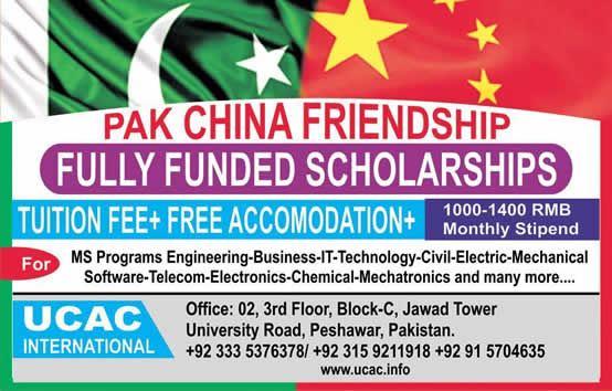 Pak China Friendship Fully Funded Scholarships 2017 December 2018 for MS Programs Latest