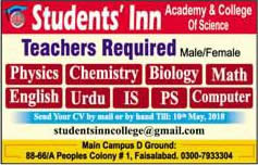 Teaching Jobs in Faisalabad May 2018 at Students Inn Academy & College of Science Latest