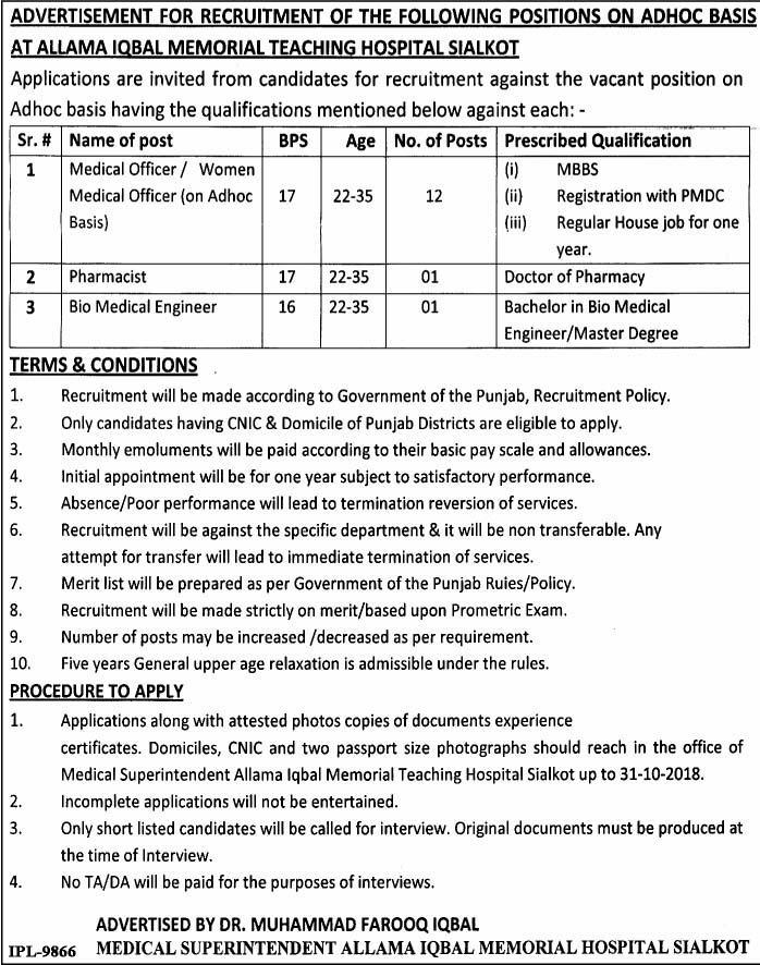 Allama Iqbal Memorial Teaching Hospital Sialkot Jobs 2018 October Medical Officers & Others Latest