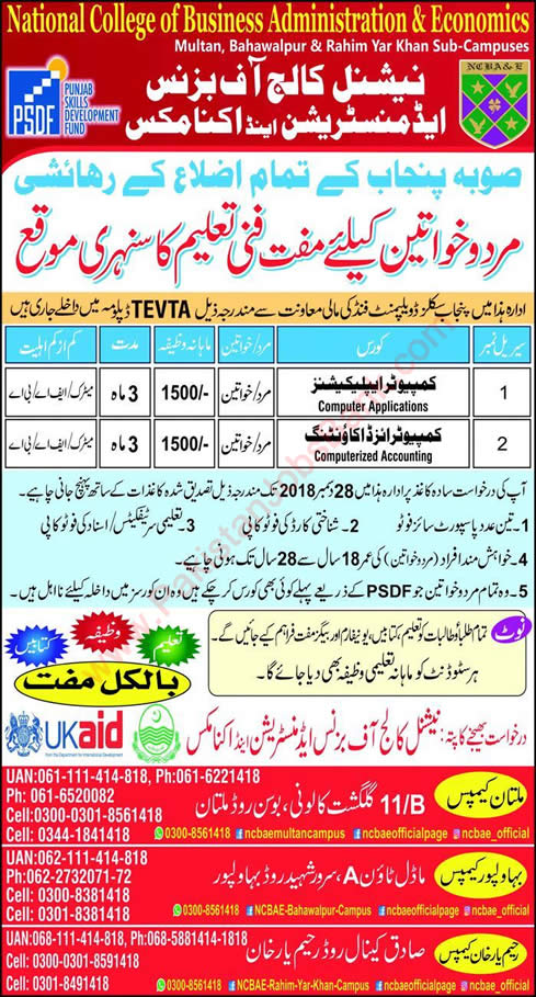 PSDF Free Courses in Multan / Bahawalpur / Rahim Yar Khan December 2018 National College of Business Administration and Economics (NCBAE) Latest