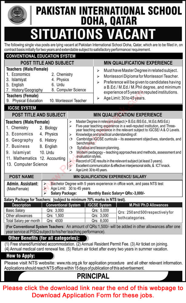 pakistan international school doha qatar jobs 2019 nts