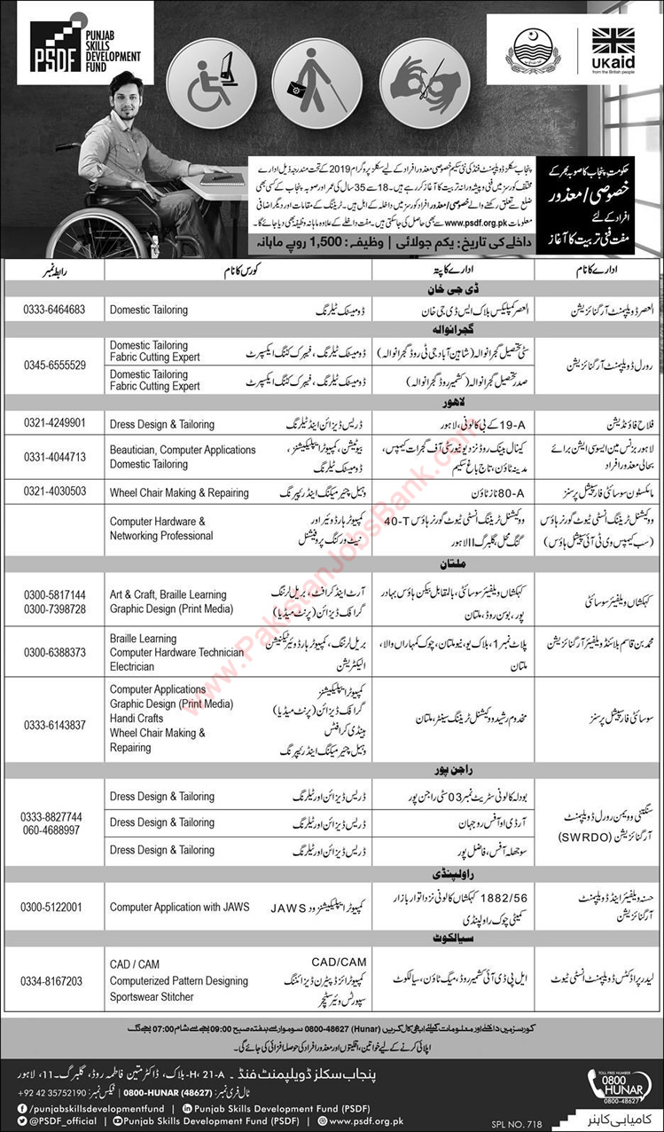 PSDF Free Courses in Punjab June 2019 for Disable Punjab Skills Development Fund Latest