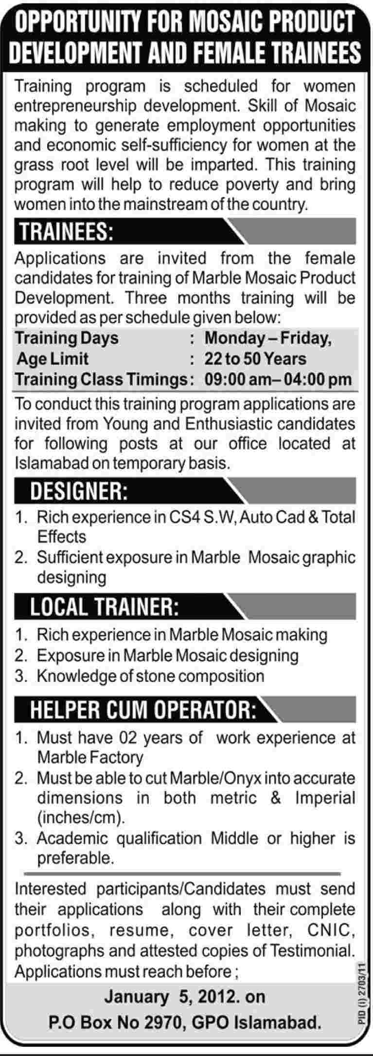Jobs Opportunity for Mosaic Product Development and Female Trainees