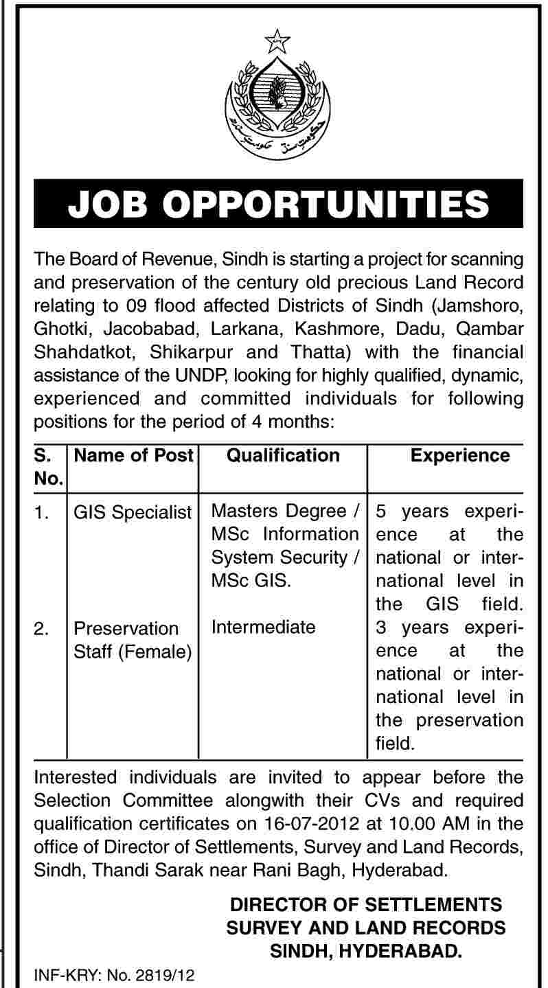 Board of Revenue Sindh Requires GIS Specialist and Preservation Staff (Govt. job)