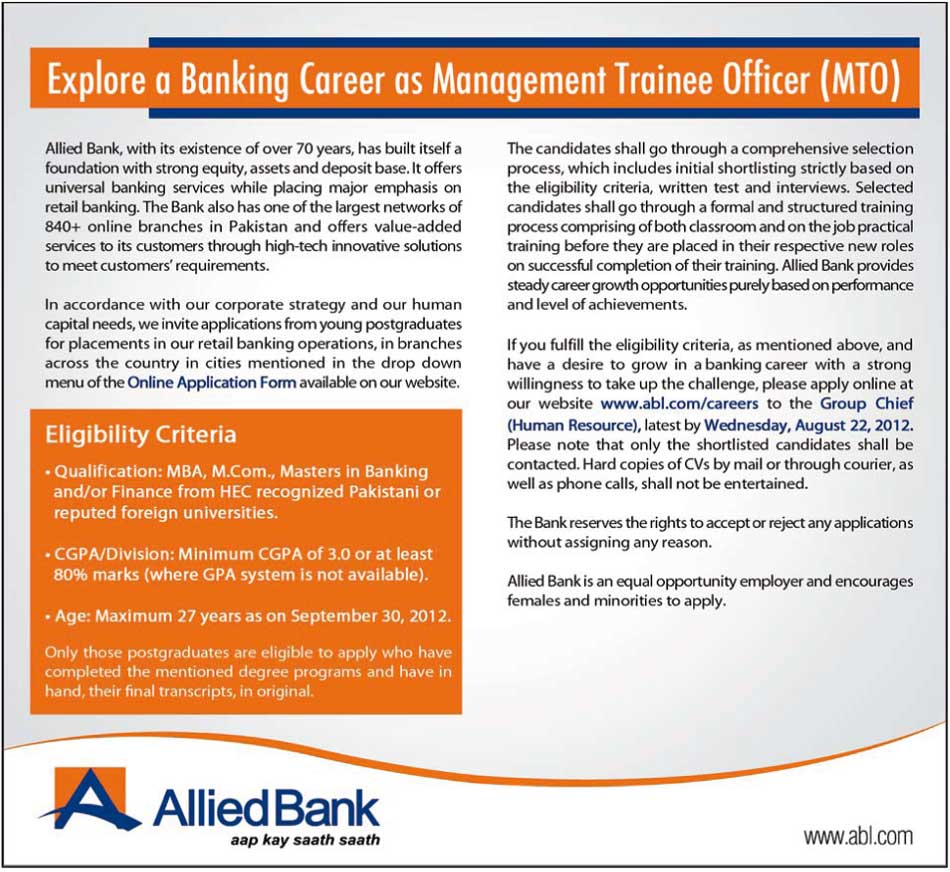 Ad_Jang_Job_20120812_012 Job Application Form Of Allied Bank on business application form, bank check register form, bank employment application form, chase bank application form, teacher application form, sample bank statement form, bank loan application form, bank information form,