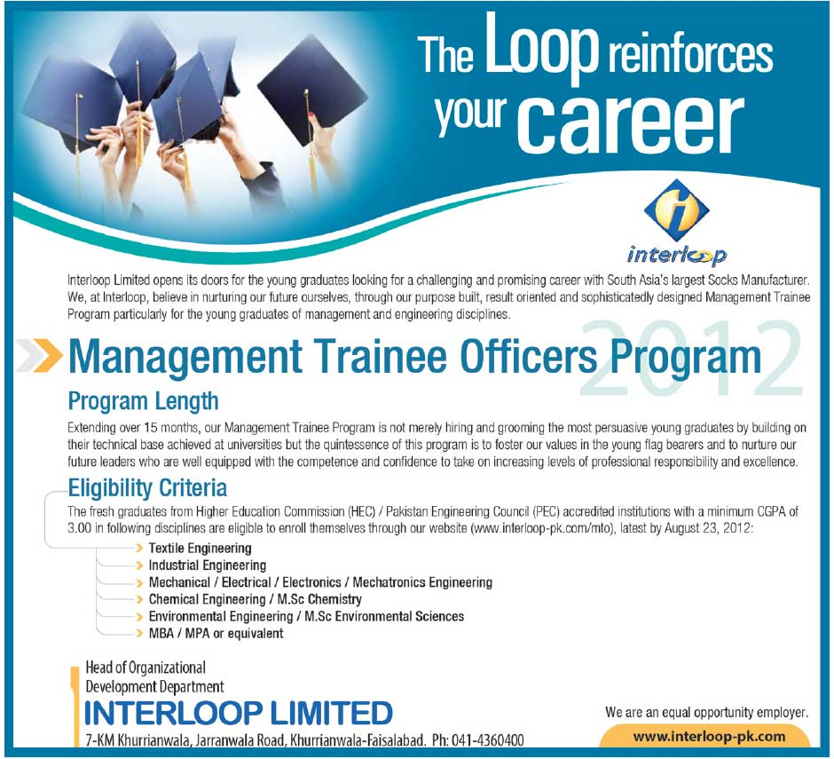 Management Trainee Officers Required by Interloop Company