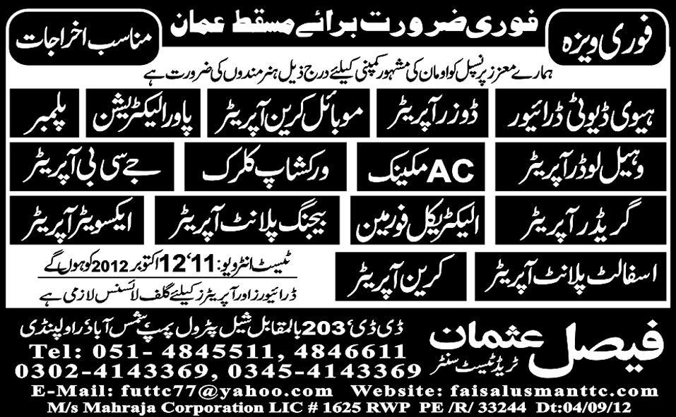 Staff Required for Muscat, Oman in Muscat, Oman, Jang on 11