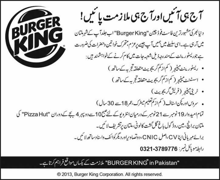 Burger King Multan Jobs 2013 November Restaurant Manager, Assistant Manager, Trainee Manager, Service & Kitchen Staff