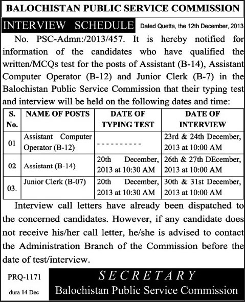 BPSC Jobs 2013 December Interview Schedule Balochistan Public Service Commission