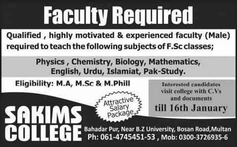 Teaching Faculty Jobs in Multan 2014 at Sakims College