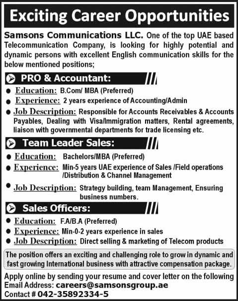 Samsons Communications LLC Lahore Jobs 2014 for PRO / Accountant, Team Leader Sales & Sales Officers