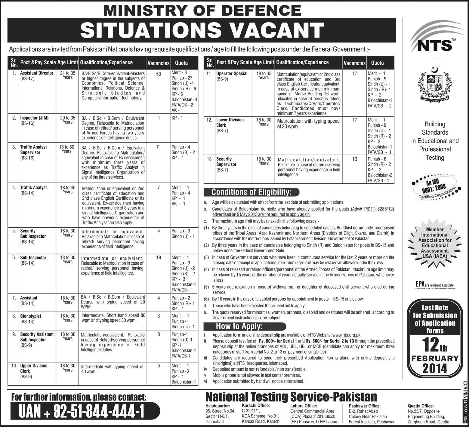 ministry of defence jobs nts application form in ministry of defence jobs 2014 nts application form