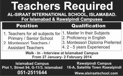 Latest Teaching Jobs in Rawalpindi Islamabad 2014 at Al-Siraat International School