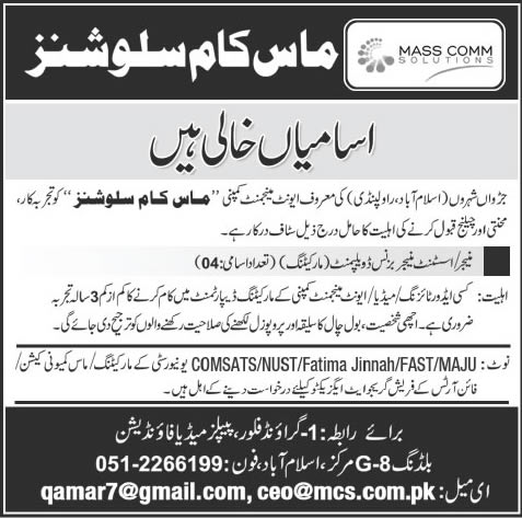 Mass Comm Solutions Islamabad Rawalpindi Jobs 2014 for Business Development (Marketing) Managers & Executives
