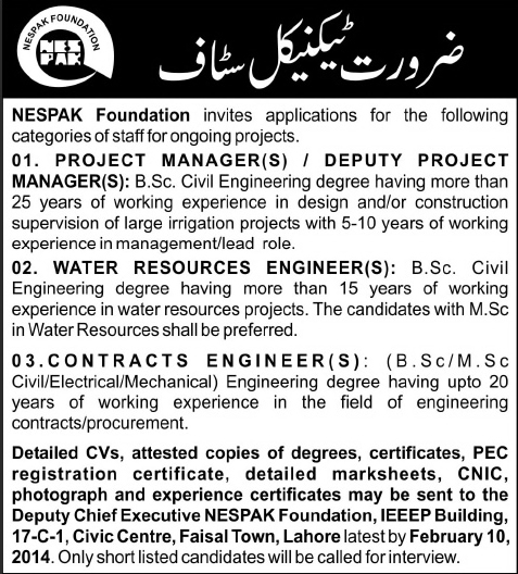 NESPAK Jobs 2014 February for Civil / Electrical / Mechanical Engineers