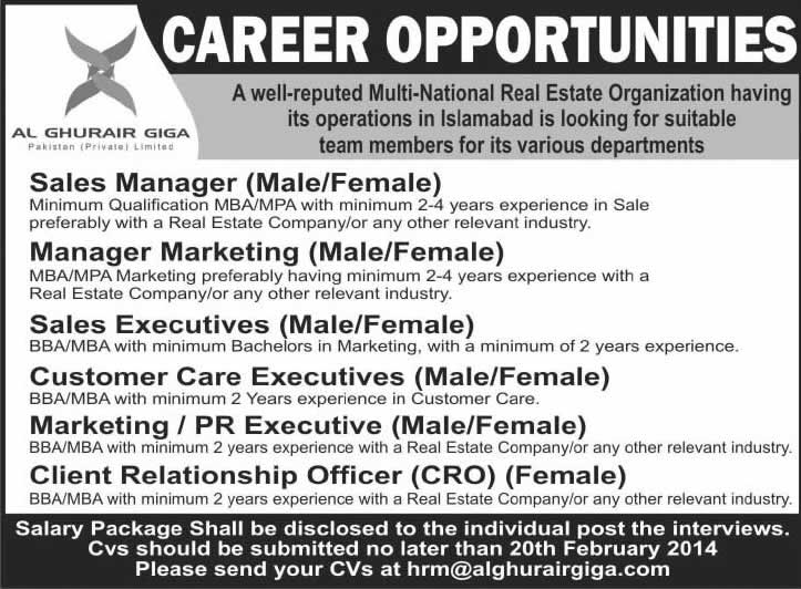 al ghurair giga pakistan  pvt   ltd jobs 2014 february for