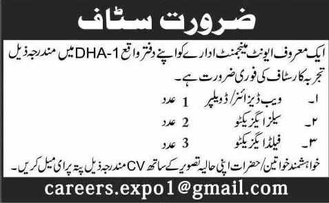 Field / Sales Executives & Web Designer / Developer Jobs in Rawalpindi 2014 February at Events Management Company
