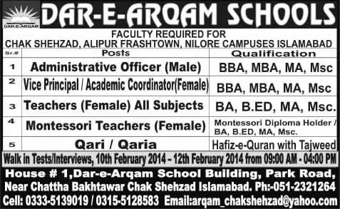 Dar-e-Arqam Schools Islamabad Jobs 2014 February for Teaching & Administrative Positions