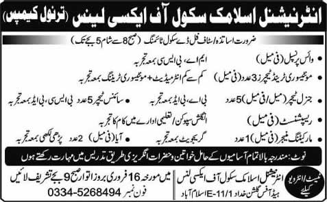Administrative & Teaching Jobs in Islamabad 2014 February for International Islamic School of Excellency