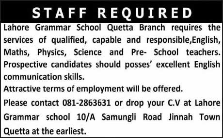 Teachers Jobs at Lahore Grammar School Quetta 2014 February