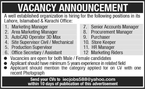 Managers, Admin Staff & Engineering Jobs in Lahore / Karachi / Islamabad 2014 March
